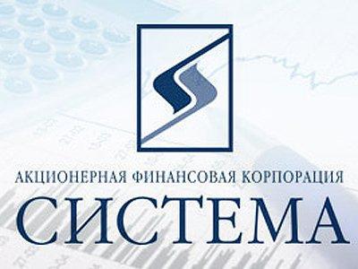 """АФК """"Система"""" обяжет топ-менеджеров вкладывать средства в свои акции"""