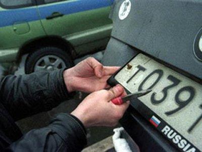 Госдума ввела уголовную ответственность за кражу госномеров с машин