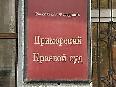 Апелляция отменила приговор за подделку документа по устаревшей форме - обзор практики