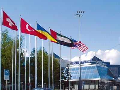 """Международная конференция """"Интеллектуальная собственность и внешнеэкономическая деятельность: перспективы, риски и возможности"""""""