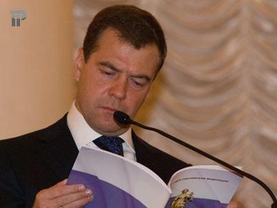 Проект Указа Президента о повышении зарплаты в судах