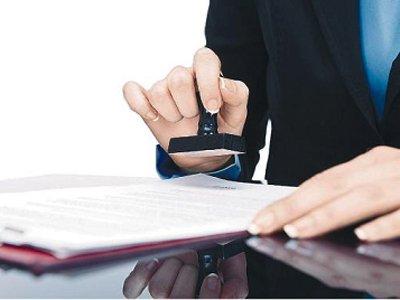 С 2017 года проверить нотариально удостоверенный документ можно будет в Интернете