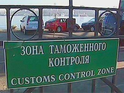 """Таможенники получили право """"приостанавливать"""" вывоз наличных за границу по наводке спецслужб"""
