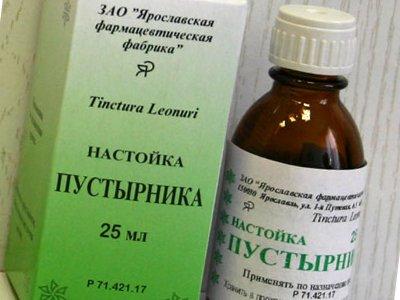 Госдума может подключить производителей спиртосодержащих лекарств к ЕГАИС