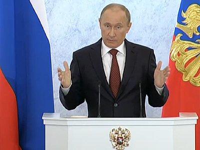Путин назначил большую группу судей и руководителей судов общей юрисдикции и арбитражных судов на 26.07.2013