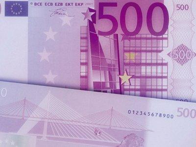 Разница в курсах: ВС ориентирует в валютных спорах на свободу договора