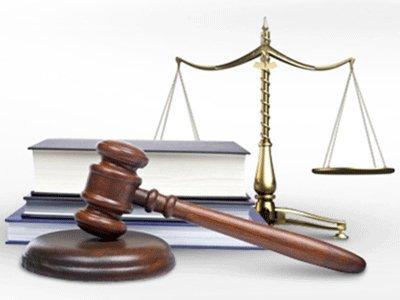 Судебная практика– 2015: итоги, тенденции икейсы. Программа конференции