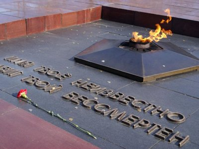 Госдума объявила 3 декабря Днем Неизвестного солдата