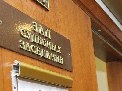 Власти введут обязательное досудебное рассмотрение споров по кадастровой оценке