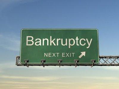 Рэнкинг Право.ru: Крупнейшие банкротства за первое полугодие 2016 года