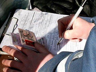 В Москве заработал сервис по оплате штрафов за нарушения ПДД с 50-процентной скидкой