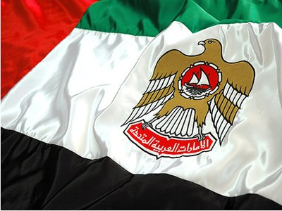 """Верховный суд ОАЭ вынес приговоры семерым членам """"Аль-Каиды"""""""