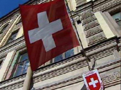 """Прокуратура Швейцарии начала расследование по """"панамским документам"""""""
