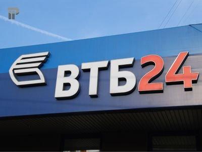 """Сотрудница банка """"ВТБ 24"""", похитившая менее чем за три недели 10,5 млн руб., получила 3,9 года"""