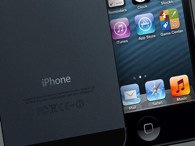 Американские власти обойдутся без помощи Apple во взломе iPhone