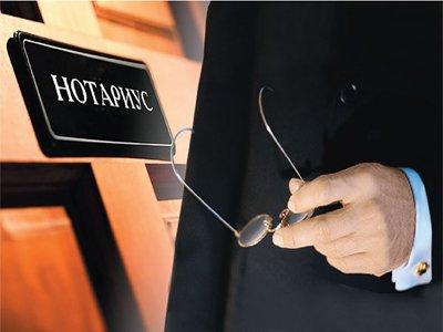 ФНП создает компенсационный фонд для крупных ошибок нотариусов