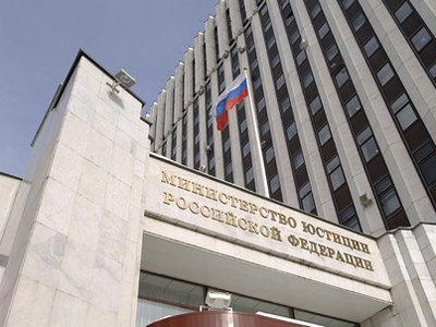 ФНС изменила порядок госрегистрации юрлиц