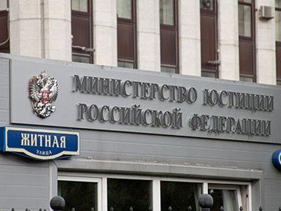 Минюст из-за новой редакции ГК сокращает закон о НКО