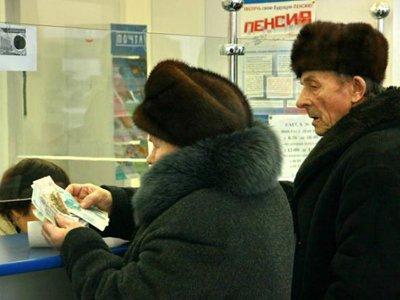 Госдума узаконила новую пенсионную формулу