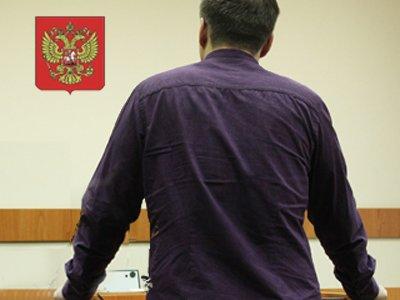 На свидетеля, заявившего о давлении на него следователя СКР и полицейского, возбуждено дело