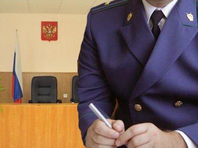 Краевая прокуратура посетовала на приговоры мировых судей
