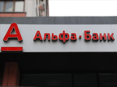 """АСГМ принял четыре иска """"Альфа-банка"""" о взыскании с """"Уралвагонзавода"""" более 4 млрд руб."""
