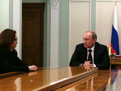 Путин попросил Набиуллину банкротить банки с оглядкой на мощности АСВ