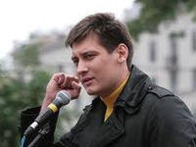 Судья обязала Дмитрия Гудкова опровергнуть сведения в электронном виде в личном блоге.