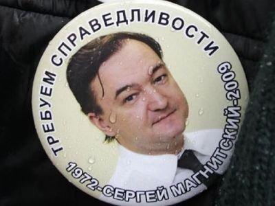 Суд Лондона отклонил иск российского следователя к руководителям фонда Hermitage, где работал Сергей Магнитский