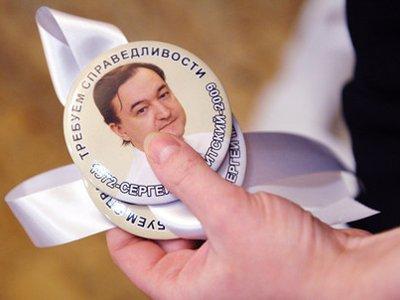 ВСША суд вернулся кделу оконфискации активов сына вице-президента РЖД