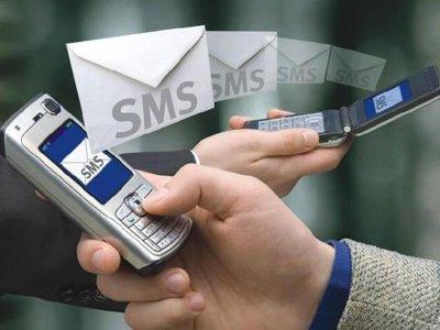 Суддепартамент вводит СМС-извещение участников судебных заседаний по всей стране