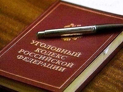 Суду разрешат требовать от прокуратуры ужесточения обвинения