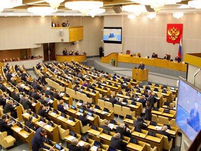 Госдума узаконила мегаресурс о вакантных должностях чиновников