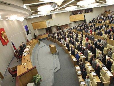 Депутаты ужесточили ответственность за двойную бухгалтерию