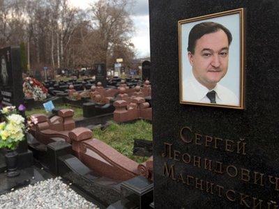 МВД отрицает, что возбудило новое дело на Сергея Магнитского, скончавшегося 4 года назад в СИЗО