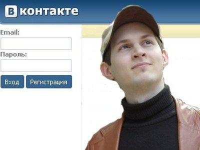"""Дело о наезде главы соцсети """"ВКонтакте"""" Дурова на инспектора ГИБДД снова стало уголовным"""