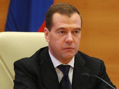 """Медведев попросил не называть предлагаемый сбор """"налогом на тунеядство"""""""