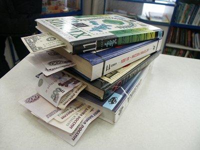 """МВД поправками в закон о Центробанке предлагает запретить """"сувенирные"""" деньги"""