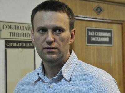 Суд вернул в прокуратуру дело братьев Навальных из-за ошибок следствия