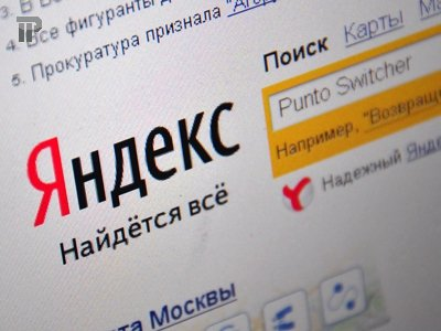 """ФАС запретила рекламу базы актов на """"Яндекс.Директ"""", чей создатель сравнивал себя с конкурентом"""