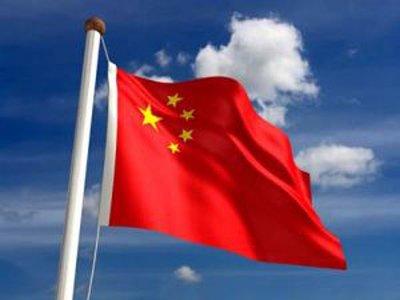 Журналистов официального издания Компартии Китая заподозрили в коррупции