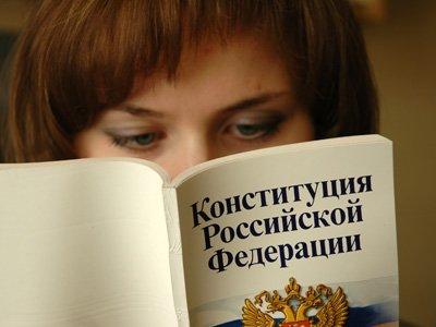 Депутаты Госдумы направили в КС запрос о проверке конституционности соглашения РФ с ВТО