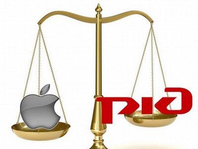 АСГМ на полгода отложил рассмотрение иска РЖД к Apple за использование своего товарного знака