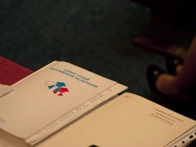 В Совете судей одобрена концепция новой системы оплаты труда работников аппаратов судов