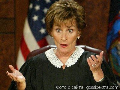 ТВ-судья Джуди подала первый в жизни иск – против юридической фирмы