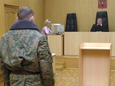 Бюллетени ВС и ВАС будут использоваться при боевой подготовке российской армии