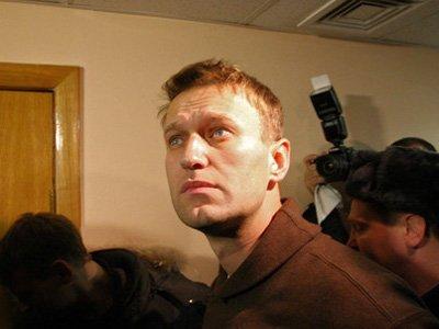 Судья Карпов назначил Алексею Навальному самые жесткие условия домашнего ареста
