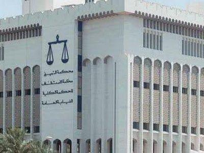 Конституционный суд Кувейта распустил парламент страны