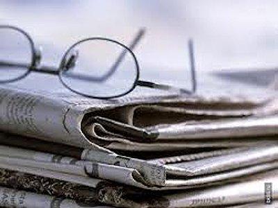 Важнейшие правовые темы в прессе - обзор СМИ