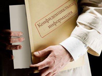 Суд не признал условия договора конфиденциальной информацией